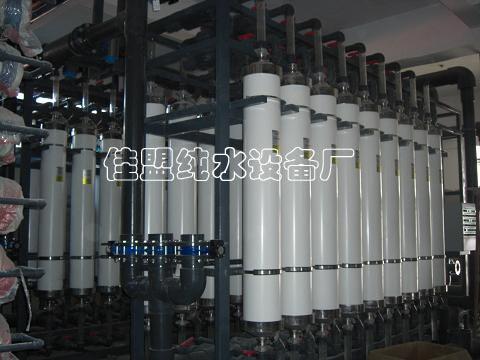 印染废水膜法循环回用系统